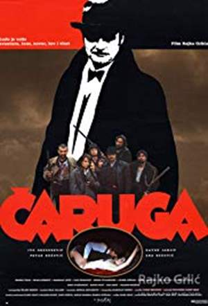 Pop Up Art kino: Čaruga