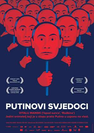 Pop Up Art kino: Putinovi svjedoci